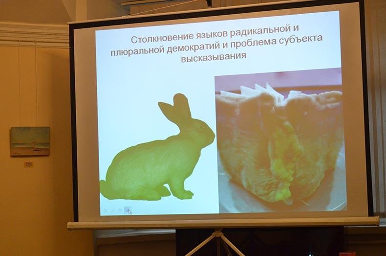 Генномодифицированный кролик