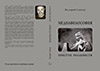 mediaphilosophia_pristup_pelnosti_presentacyia